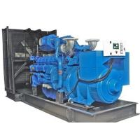 Quality Generator Set, Perkins Series for sale