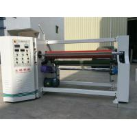 Quality 808 PE protective film dedicated Winder for sale