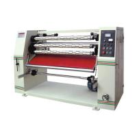 Quality YP-202 High-speed Slitting Machine for sale