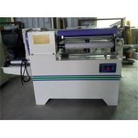 Quality YP-205 Paper core Cutting Machine for sale