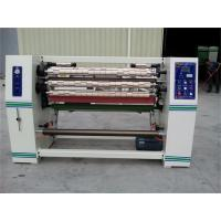 Quality YP-210High-speed Slitting Machine for sale