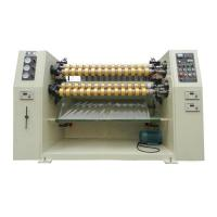 Quality YP-210-1High-speed Slitting Machine for sale