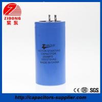 Quality 150uf 450v capacitor aluminum electrolytic CD60 capacitor for sale