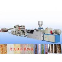 Quality PVC imitation marble decorative board equipment for sale