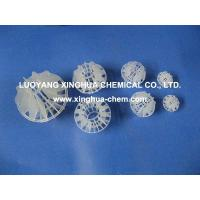 Quality Plastic Polyhedral Hollow Ball for sale