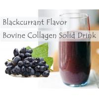 Quality Flavored Bovine Collagen Solid Drink Blackcurrant Bovine Collagen Solid Drink for sale
