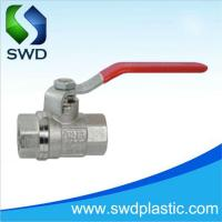 Buy cheap Brass Ball Valve 04 from wholesalers