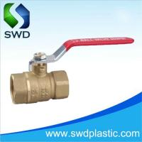 Buy cheap Brass Ball Valve 07 from wholesalers