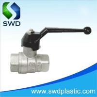 Buy cheap Brass Ball Valve 09 from wholesalers