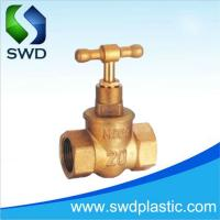 Buy cheap Brass Gate Valve 12 from wholesalers