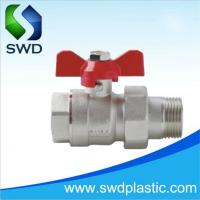 Buy cheap Brass Ball Valve 15 from wholesalers