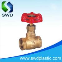 Buy cheap Brass Gate Valve 11 from wholesalers