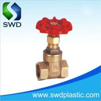 Buy cheap Brass Gate Valve 10 from wholesalers