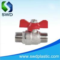 Buy cheap Brass Ball Valve 14 from wholesalers