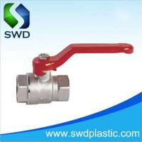 Buy cheap Brass Ball Valve 08 from wholesalers