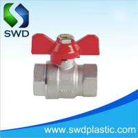Buy cheap Brass Ball Valve 16 from wholesalers