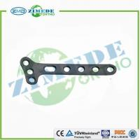 Buy cheap Oblique-T-Plate No.30208 from wholesalers