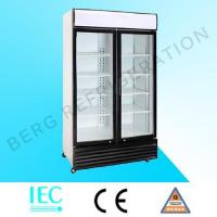 Quality glass door refrigerator LC-2FC for sale
