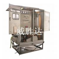 Insulating oil filtrat... Number: WSD-WZJA-J