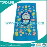 Quality personalized beach towel for sale