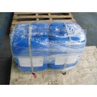 Buy cheap Aldehyde C-16 from wholesalers