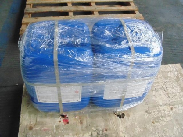 Buy Aldehyde C-16 at wholesale prices