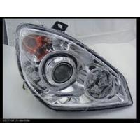 Quality hot sell Hafei front head lamp with factory price for sale