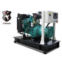 Quality Diesel Generator Cummins Engine Series(open type) for sale
