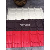 Buy cheap Corrugated sheet-015 from wholesalers