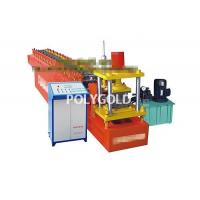 Buy cheap Cold Rolling Mills-040 from wholesalers
