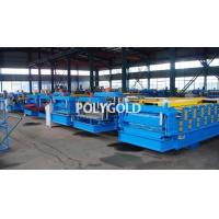 Quality Machinery-045 for sale