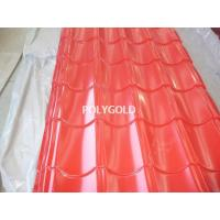 Buy cheap Corrugated sheet-023 from wholesalers