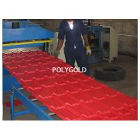 Buy cheap Corrugated sheet-010 from wholesalers