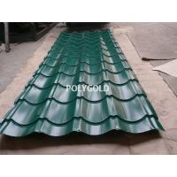 Buy cheap Corrugated sheet-014 from wholesalers