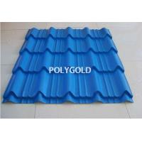 Buy cheap Corrugated sheet-016 from wholesalers
