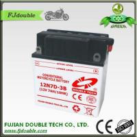 Quality Standard Motorcycle Battery for sale