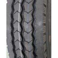 Quality GS696 All Steel truck and bus radial tires for sale