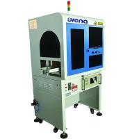 Quality CCD Image Marking Machine I-type for sale