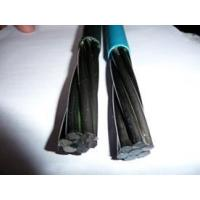 Quality pc Steel Wire for sale