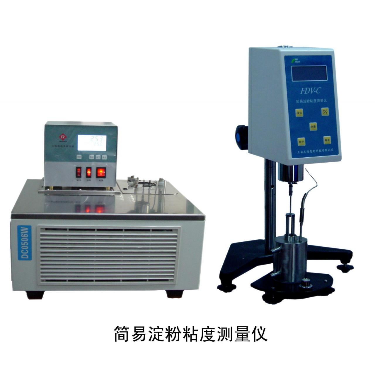 Buy cheap Cone Plate Rheometer FDV-C from wholesalers