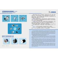 Buy cheap Plastic Ferrite from wholesalers