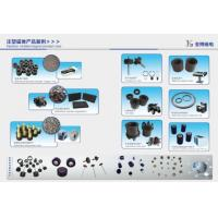 Buy cheap Freezer DC Brushless Electromechanical from wholesalers