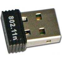 Buy cheap MY-WF003UUSB WiFi Module from wholesalers