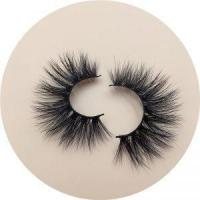 Buy cheap 18mm Siberian Mink Lashes from wholesalers