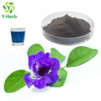 Buy cheap Butterfly Pea Powder from wholesalers