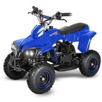 Buy cheap 49cc 2 stroke mini atv 49 from wholesalers