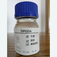 Buy cheap Common Monomers DPGDA from wholesalers