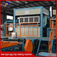 Pulp Tray Machine RECYCLE PAPER PULP EGG TRAY MACHINE