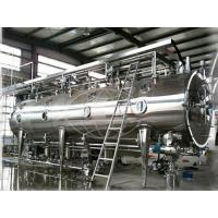 DWP Series Mesh Belt Vacuum Dryer